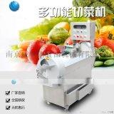 南京多功能切菜机多少钱一台