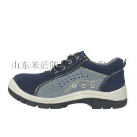 电工鞋6KV绝缘安全鞋鞋电力专用劳保鞋