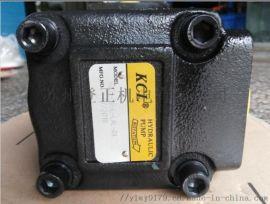 台湾KCL叶片泵 VQ25-60-L-RAB-02