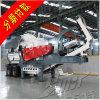 北京建筑垃圾破碎站 移动式破碎机 制砂机厂家