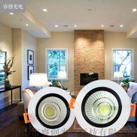 睿創光電30W天花射燈,開孔140mm天花燈