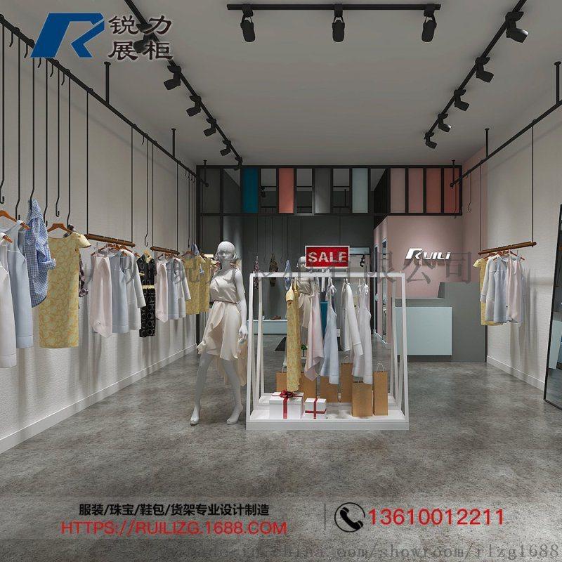 爱衣服货架定制女装品牌店展示柜装修设计