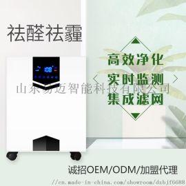 厂家空气净化器KJ580