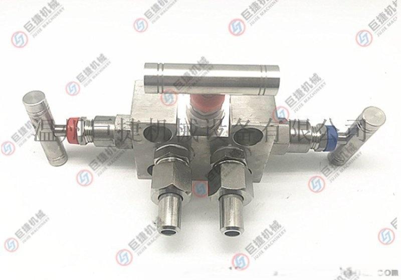 304不锈钢三阀组  压力变送器三阀组配套螺栓