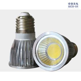 LED灯杯射灯,5W射灯