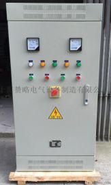 厂家直销消防水泵控制箱.水泵控制柜.电气风机电气控制箱