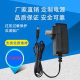 厂家直销12V1.5A过CCC认证电源适配器充电器
