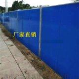 彩鋼施工圍檔丨廣西雙層泡沫夾心彩鋼板丨公路護欄