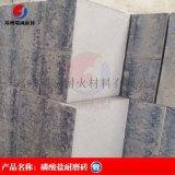 河南磷酸盐结合高铝砖