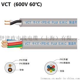 供应富士电线VCT、2PNCT系列准移动用电缆