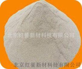 镁粉 微米镁粉 高纯镁粉 超细镁粉 Mg
