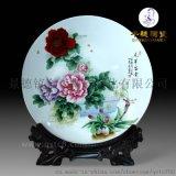 供应陶瓷礼品盘定制 陶瓷礼品盘定制价格