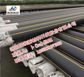 HDPE燃气管1.0Mpa pe黑色塑料管批发价