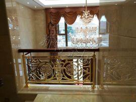 山东铝合金雕花楼梯铝艺豪华楼梯扶手量身尺寸