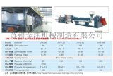 XPE、IXPE交聯聚乙烯發泡卷材生產線