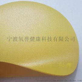 防酸碱三级橡胶防化服面料