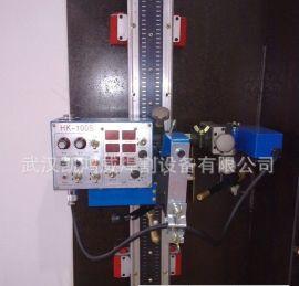 摆动式自动焊接小车(HK-100S)