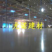水泥地坪固化剂 混凝土硬化剂 (f105)