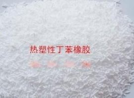 SBS796橡胶原料