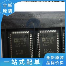 AD9888 AD9888KSZ AD9888KSZ-170 全新原装现货 保证质量 品质