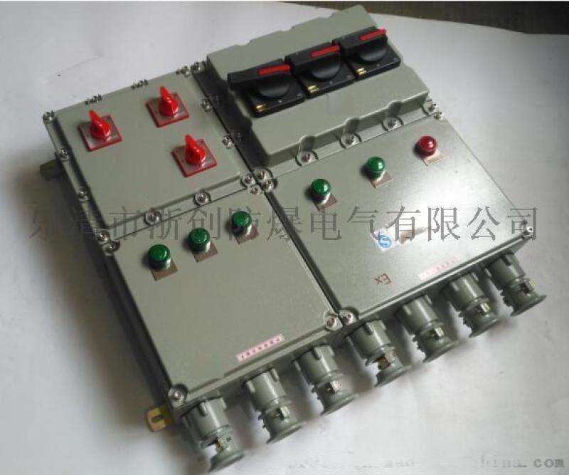 BQR51-55KW防爆软起动器电控箱