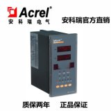 安科瑞AMC16-1I9单相9路电流表