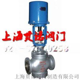 ZDLX-16C_ZDSF-16C电动三通调节阀