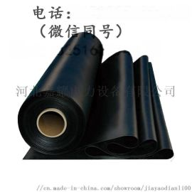 运城黑色绝缘橡胶垫耐压等级