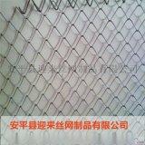 球场围栏网 勾花护栏网 勾花网厂家
