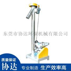 弹簧上料机/塑料上料机/小型输送机协达生产专家
