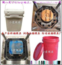 涂料桶塑料模具润滑油桶塑胶模具供应商