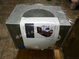 巴可XLM HD30投影机维修维保公司