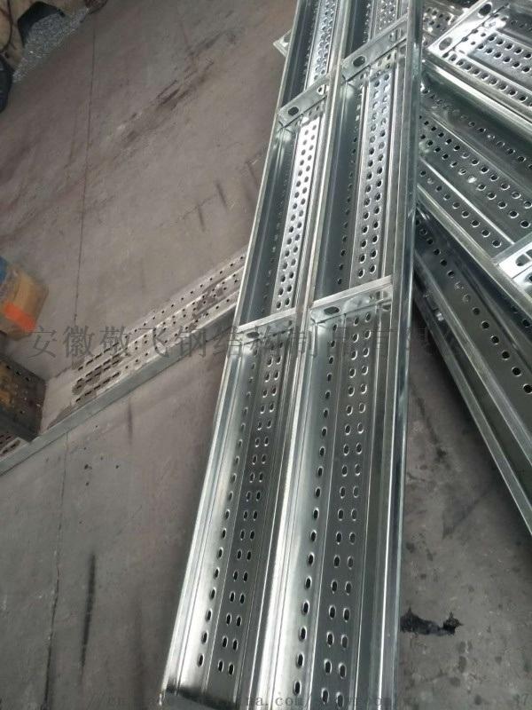 宁夏热镀锌钢跳板/脚手架跳板/4米钢跳板/建筑跳板