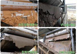 带式浓缩压榨机 污泥脱水分离设备多行业专用