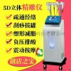 广州美容养生仪器订做生产厂家