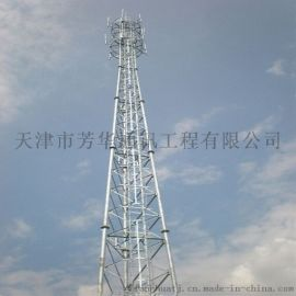 天津芳华厂家直销 四脚微波热镀锌电信网格通讯角钢塔