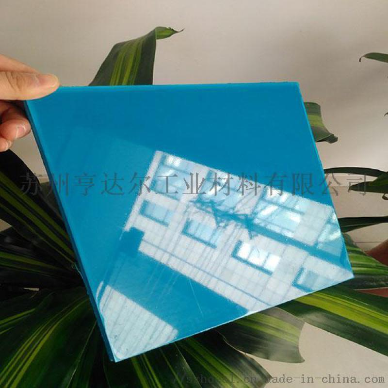 光面单层ABS复TPU板材,汽车内饰板材