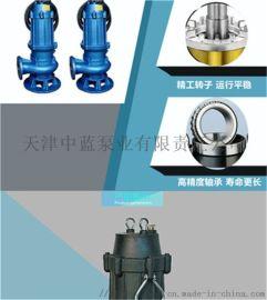 节能高效率JYWQ搅匀式潜水污水泵