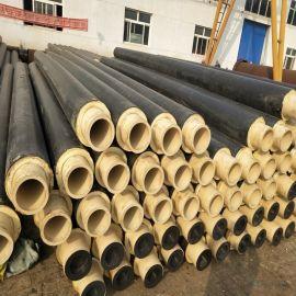 塑套钢聚氨酯发泡保温管 聚氨酯热力管道