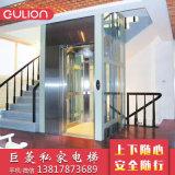 液压式别墅电梯/Gulion巨菱私家别墅电梯