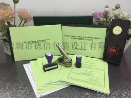 香港公司绿盒配套印章,香港苹果章,香港光敏章,