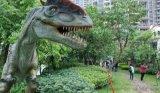 原始恐龙科普文化展活动策划仿真恐龙模型出租