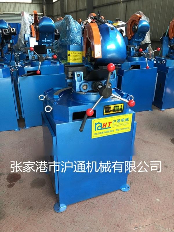 手动型金属圆锯机MC-275A无毛边厂家直销现货