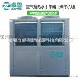 山東威海空氣能熱泵熱水器廠家直銷超低溫空氣能