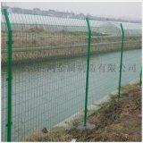 振鼎 直销 圈地铁丝焊接围栏网 双边丝护栏网