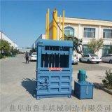 永春30吨立式废纸液压打包机