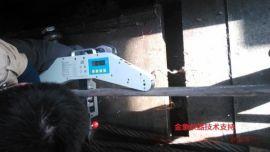 钢索张力检测仪 100KN绞车钢丝绳测力仪