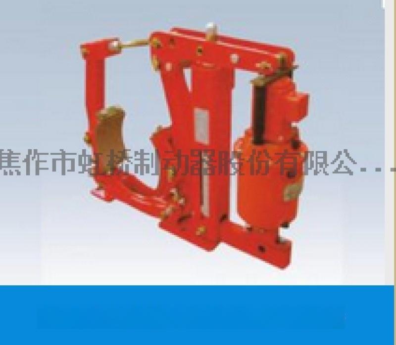电力液压块式制动器刹车