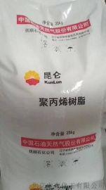 注塑薄膜LLDPE抚顺石化7050