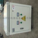 隔离变压器JJSG30KVA440V415V400